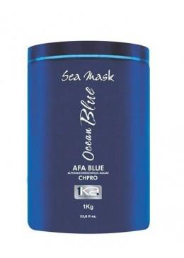 Ocean Blue Sea Mask (Afa Blue) 1kg -1Ka