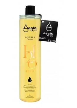 H2o ZERO No Smoke Organic Formol Free Gel Hair Progressive Brush 1L - Aegla Pro Beautecombeleza.com