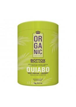 Btox Redutox Organic Okra 1kg -  FioPerfeitto Beautecombeleza.com