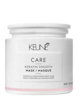 Care Keratin Smooth Frizzy Damaged Hair Strengthening Mask 500ml - Keune Beautecombeleza.com