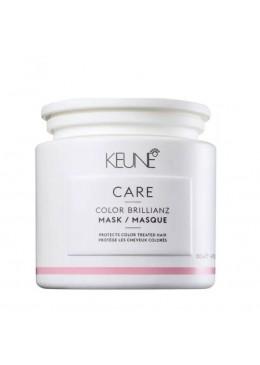 Care Color Brillianz Colored Damaged Nourishing Protection Mask 500ml - Keune Beautecombeleza.com