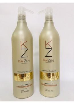 Intensive Repair Moisturizing Lipidium System Nourishing Kit 2x1L - Kaizen Beautecombeleza.com